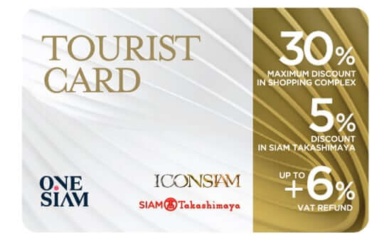 Iconsiam Tourist Card