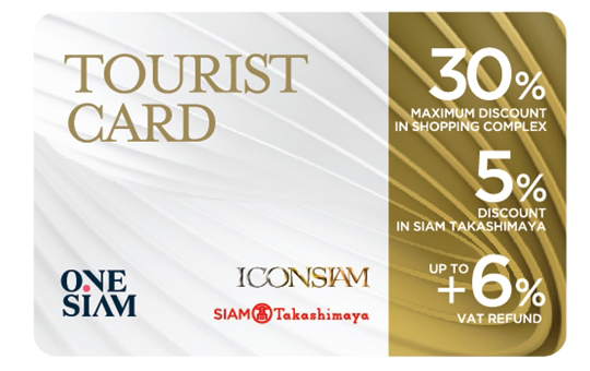 icon siam tourist card